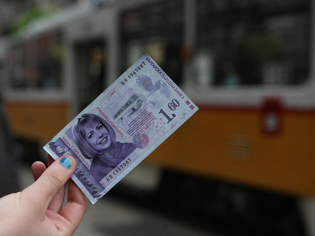 Протестна акция срещу новата цена на билета за градски транспорт в София