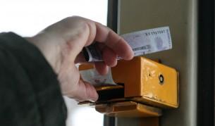 Без глоби в столичния градски транспорт от днес - Теми в развитие | Vesti.bg