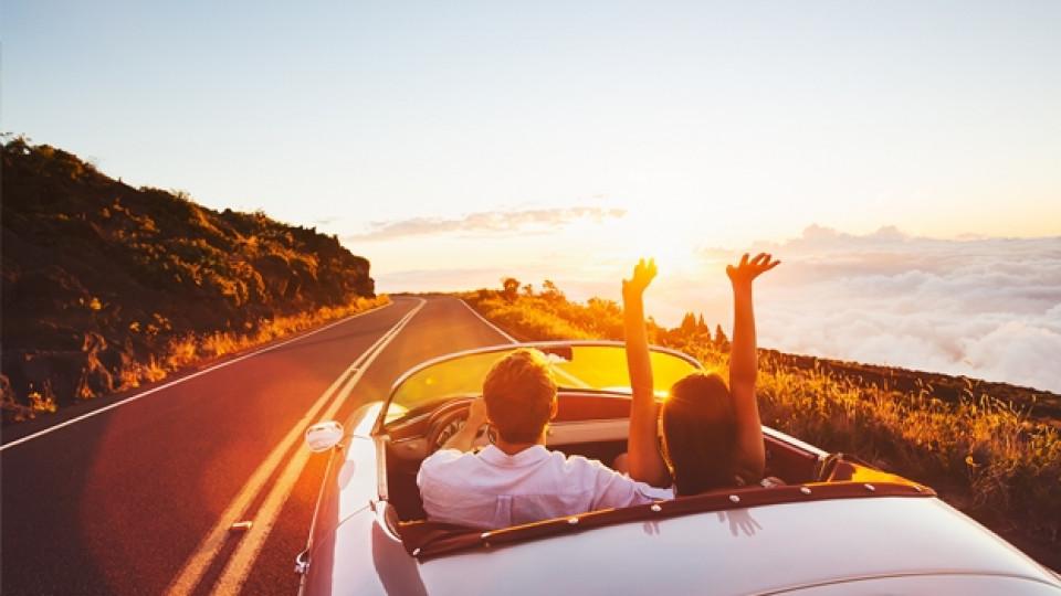 Планирате ли пътуване в чужбина?
