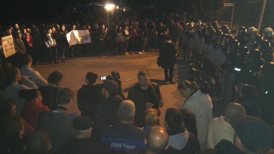 Протестът в Раднево