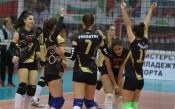 Волейболистките на Левски спечелиха Скаут лигата