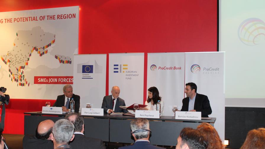 ЕИФ и ПроКредит подписаха споразумение за заеми