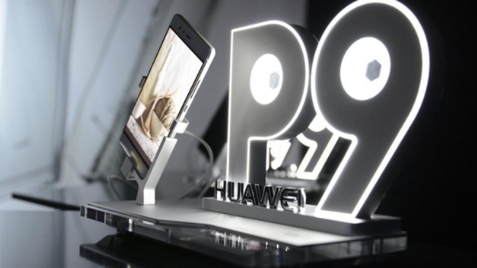 Huawei P9 преоткрива мобилната фотография в България