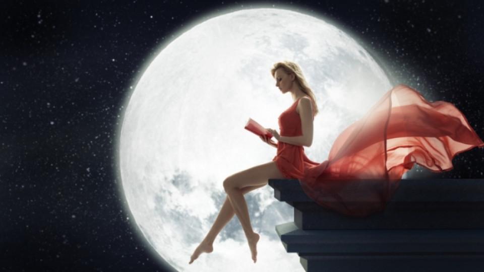 Лунен календар за щастливите дни през юни 2017