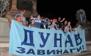 Феновете на Дунав призоваха Царско село и съдиите за феърплей
