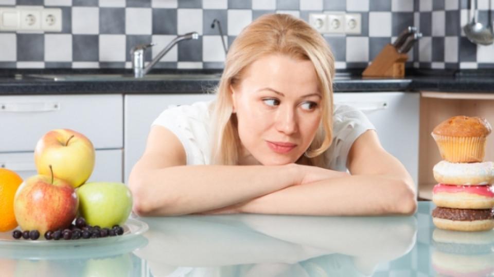 Защо трябва да спрем с диетите след 40?
