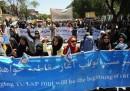 Протестът в Кабул