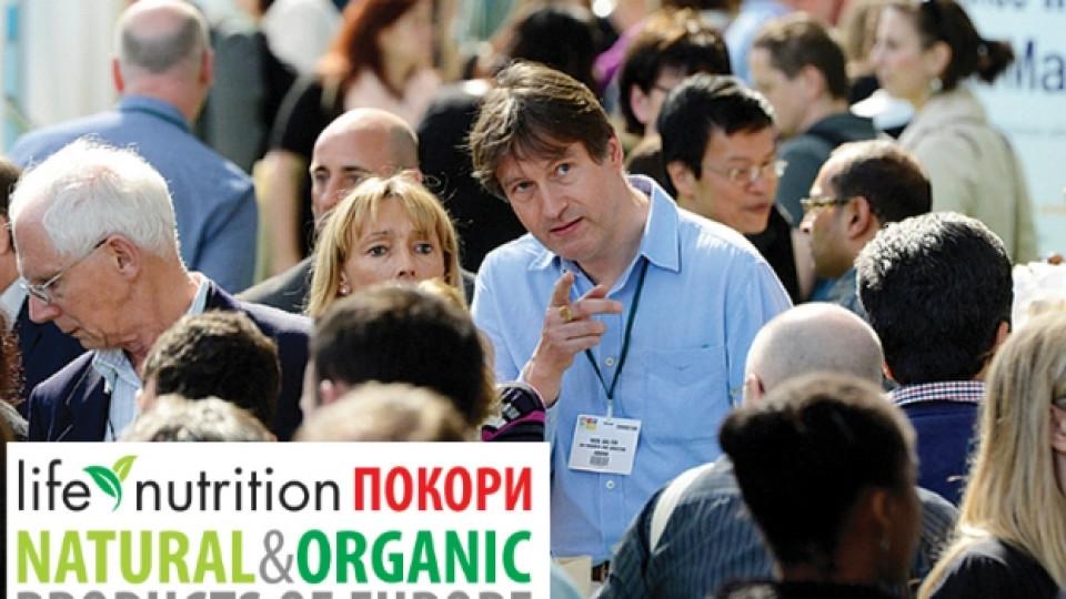 Българска марка покори световното изложение за здравословни храни и добавки в Лондон