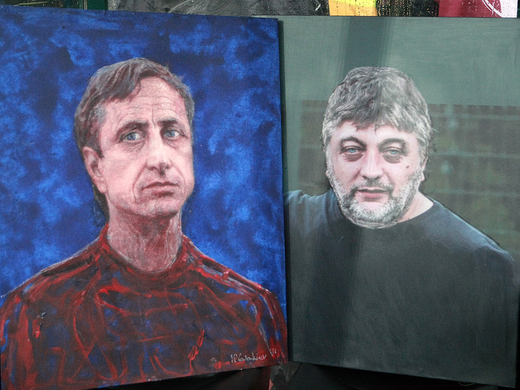 Портретите на Йохан Кройф и Трифон Иванов