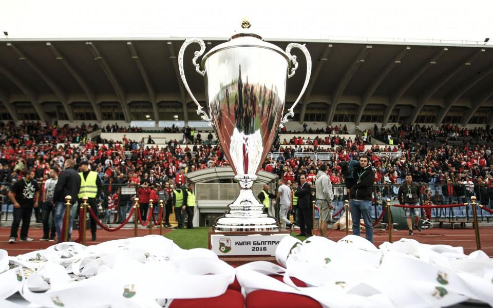 Още три отбора се класираха за 1/4-финалите за Купата на България