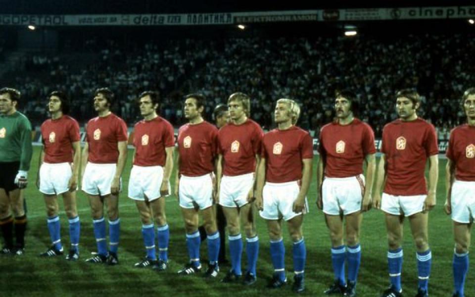 Евро 1976 – Югославия