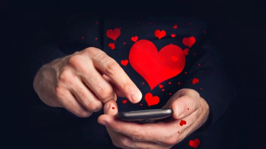 <p>10 SMS-a, с които да подлудите половинката си</p>