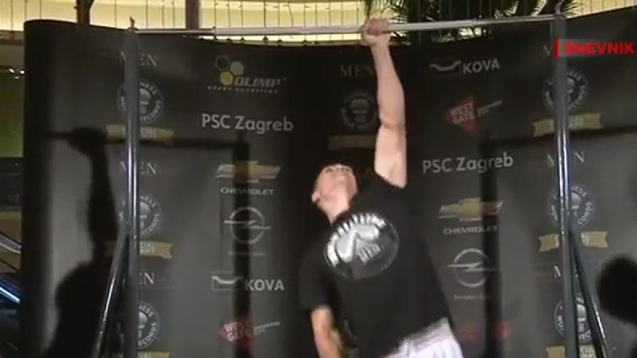 5 щури български рекорда в Гинес (видео)