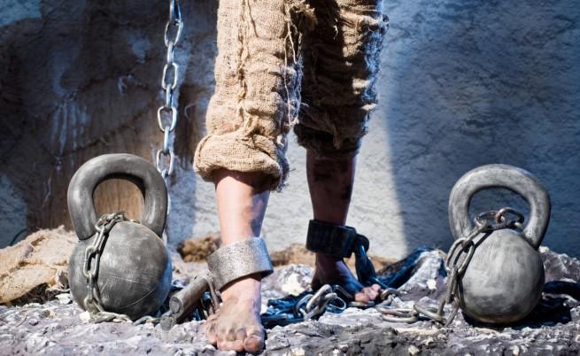 Почти 46 млн. души са робите по света
