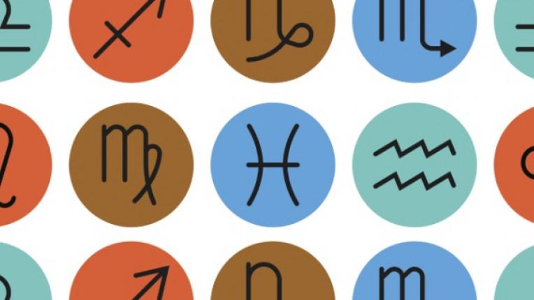 хороскопи