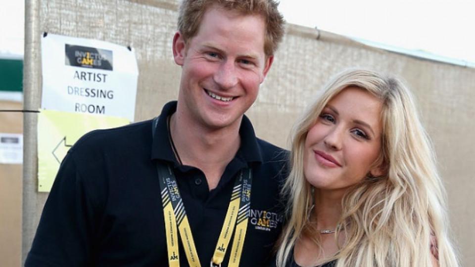 Принц Хари и певицата Ели Голдинг, през септември 2014 (двамата са приятели от доста години)