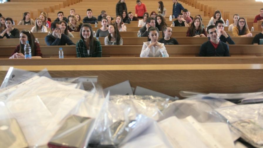 """За """"Мечтата Европа"""" пишат кандидат-студентите по журналистика"""