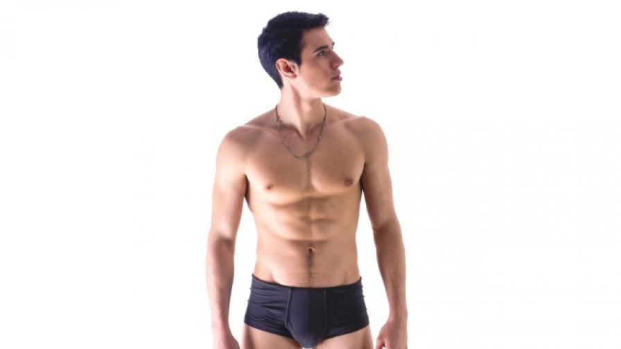 Защо мъжете не трябва да носят тясно бельо