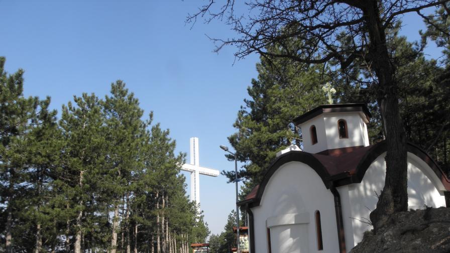 Днес е Свети дух, празник на Бог и българските герои