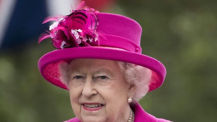 Кралицата: Дайте ми три причини защо да останем в ЕС