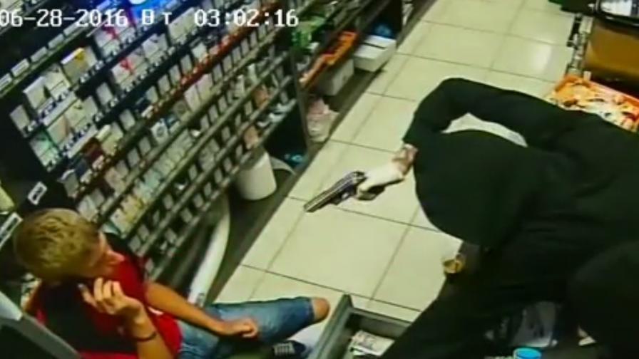 Дързък въоръжен грабеж в Пловдив, крадците на свобода