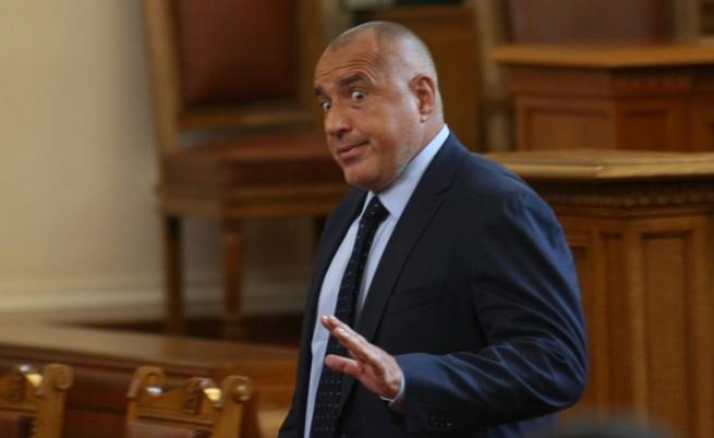 Резултат с изображение за Борисов