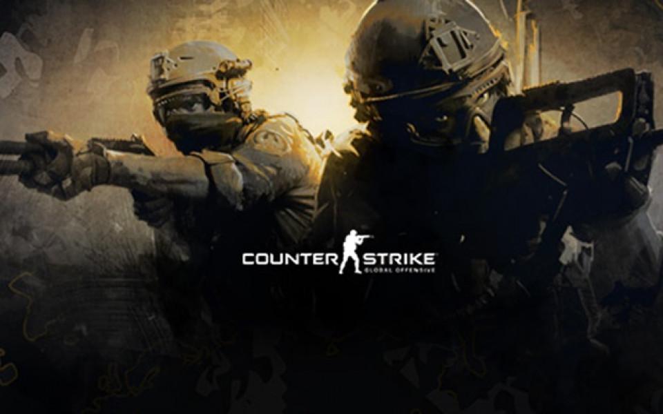 Какво представлява играта Counter-Strike: Global Offensive
