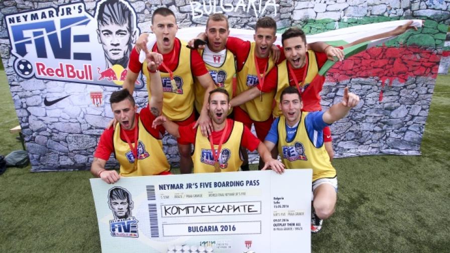 Българи ще мерят сили на световен финал в Бразилия