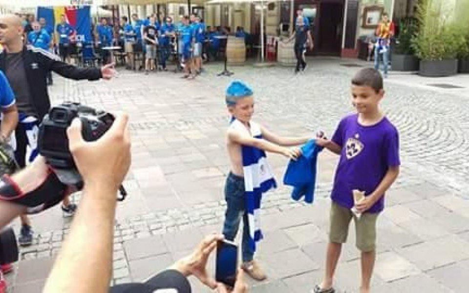 Малки фенове на Левски и Марибор си размениха фланелките