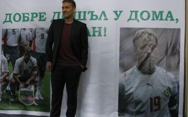 Lap.bg, Илиан Телкеджиев