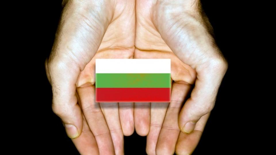 Срам за теб, българино!