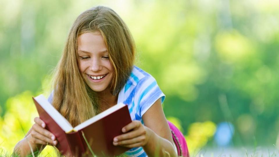 Какви книги да четат децата през лятото