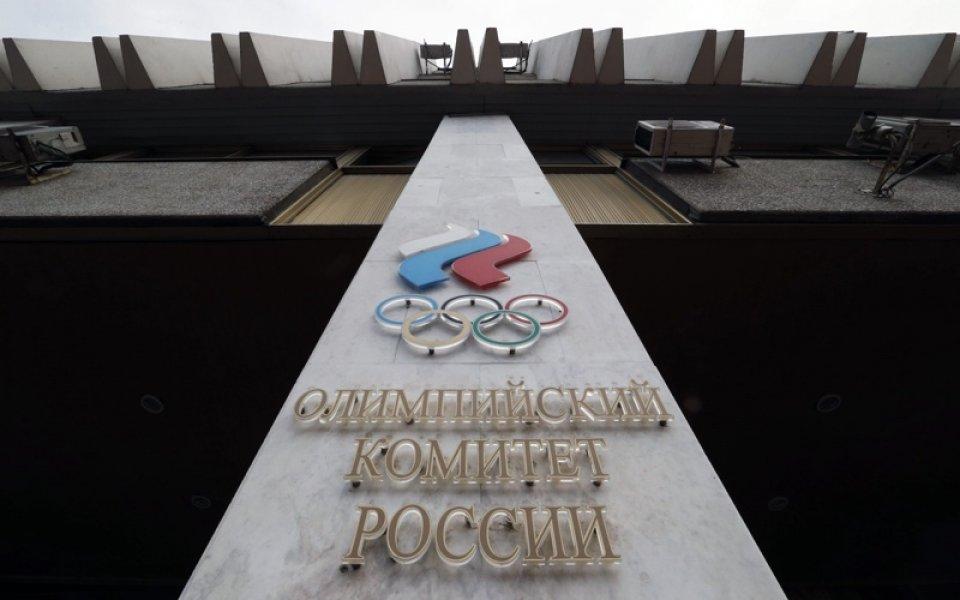 Защо Русия остава изключена от леката атлетика?