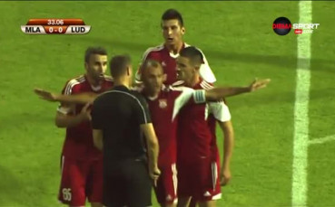 Попариха радостта на Младост - отменен гол срещу Лудогорец