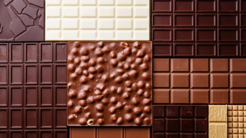 Да ядем шоколад, без да се притесняваме за килограмите