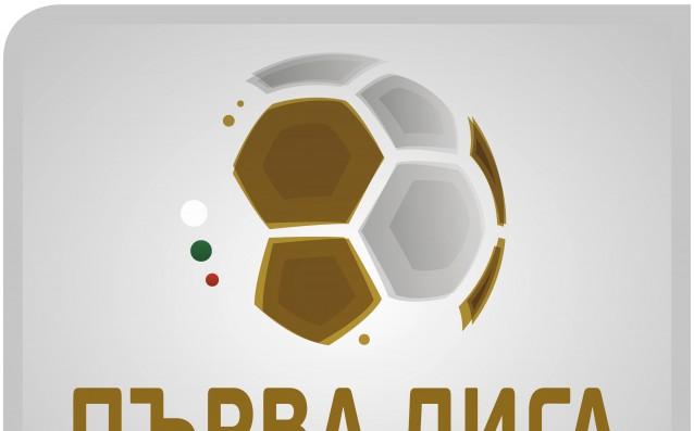 Резултат с изображение за Първа лига