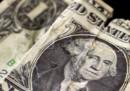Какво ще стане, ако Турция и Русия се откажат от долара