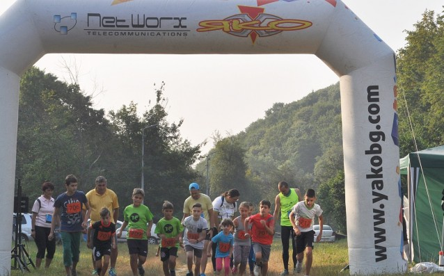 Лудогорски маратон<strong> източник: Радка Минчева</strong>