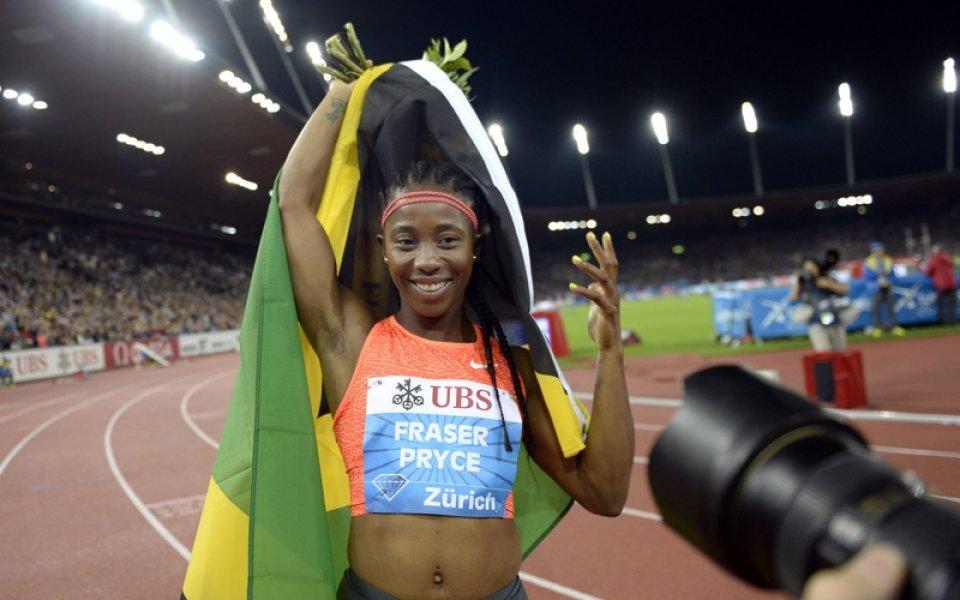 Пълна доминация на Ямайка на Диамантената лига в Лондон
