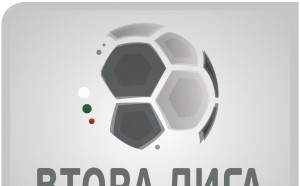 Резултатите от 8-ия кръг във Втора лига