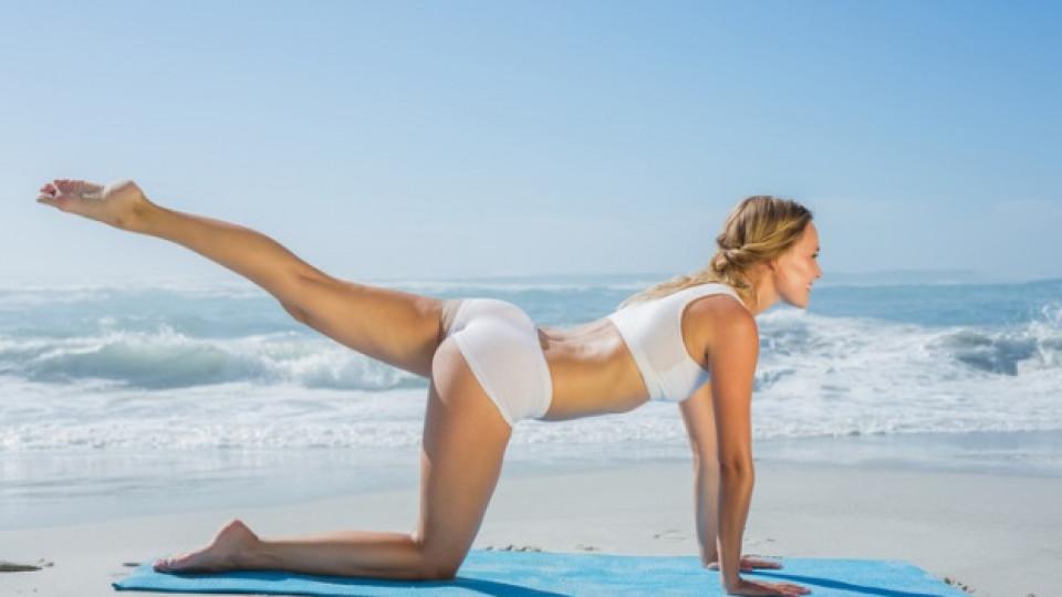 Пилатес упражнения за плажа