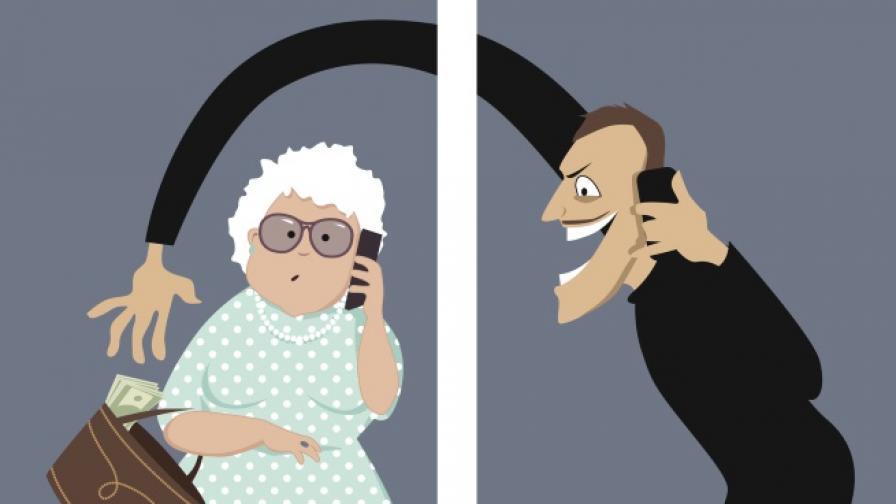 Нов вид телефонни измами