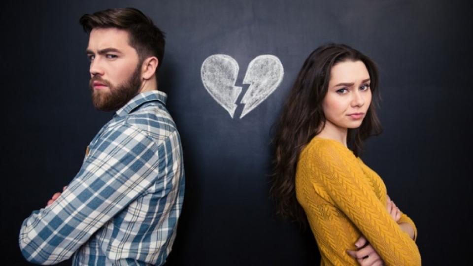 3 сигурни знака, че той не е влюбен в теб