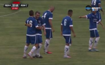 Левски Карлово поведе на Локо София