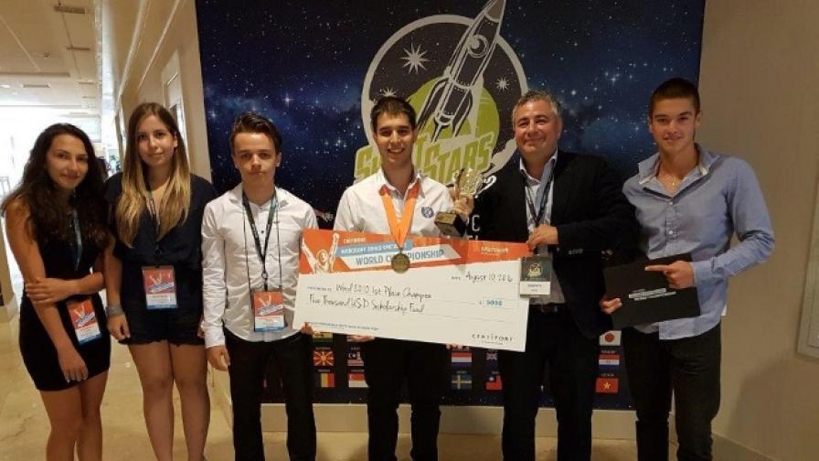 Българче - световен шампион в състезание на Microsoft