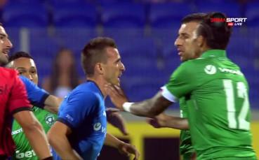 Нищо ново: Искри между Левски и Лудогорец на старта на мача