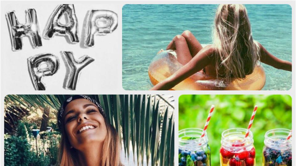 Рецепта за щастие според зодията ти