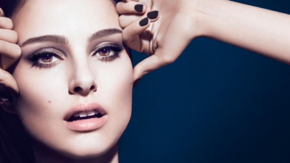 """Американската актриса Натали Портман е рекламно лице на новата спирала """"Diorshow New Look"""""""