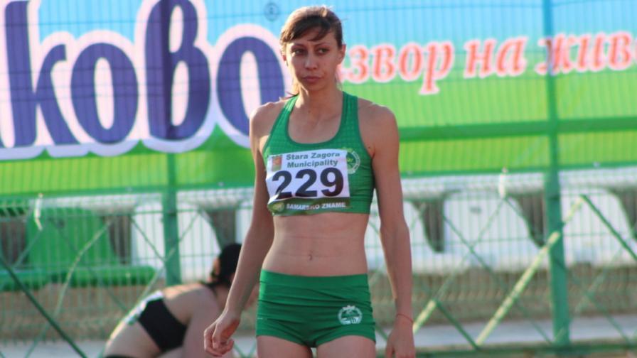 16 г. по-късно: българка на финал в скока на височината