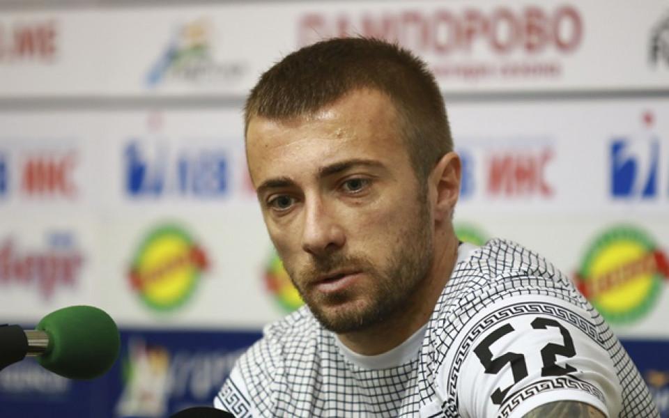 Мартин Тошев игра четвърт час при загуба на Ерцгебирге Ауе